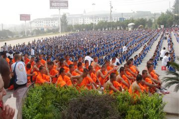 2008 China Trip
