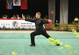 2016 SAWF National Championships
