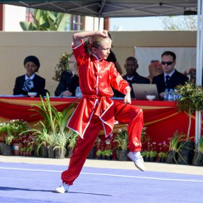 SA Wushu Nationals July 2017