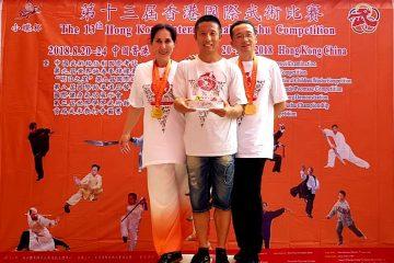 13th Hong Kong International Wu Shu Competition, August 2018